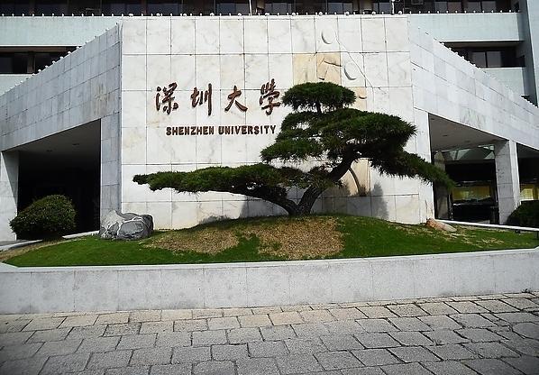 深圳大学城北大厨房改