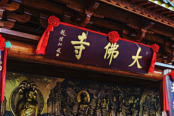 广州大佛古寺厨房工程